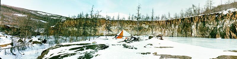 Бырранга